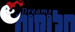 חלומות - מיטות ומזרונים